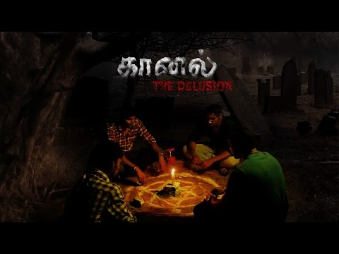 Kaanal The Delusion – New Tamil Short Film 2016