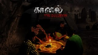 Nonton Kaanal The Delusion - New Tamil Short Film 2016 Film Subtitle Indonesia Streaming Movie Download