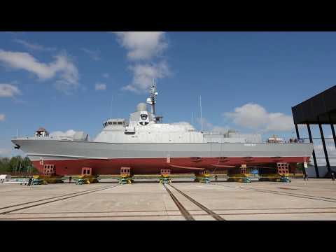 Церемония спуска наводу малого ракетного корабля проекта 22800 «Ураган»