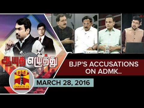 Ayutha-Ezhuthu--BJPs-Accusations-on-ADMK--True-or-Intentional-March-28