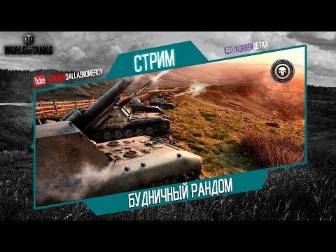 ПЕРВАЯ В МИРЕ ПЕРЕСАДКА РУК ТАНКУ-VK 7201