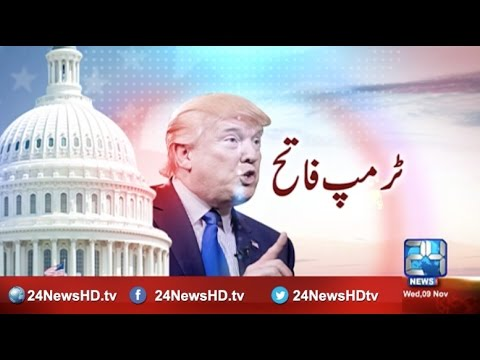 Special Transmission US Election 2016 (Across the World, Shock and Uncertainty at Trump's Victory)