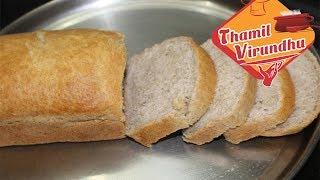 Wheat Ragi Bread Recipe - Home Made Bread Video