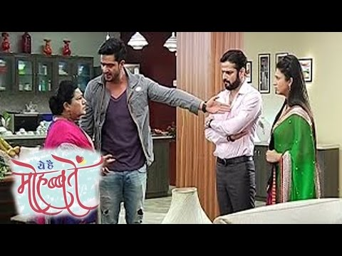 Yeh Hai Mohabbattein | Bhalla Family Gets Shocked