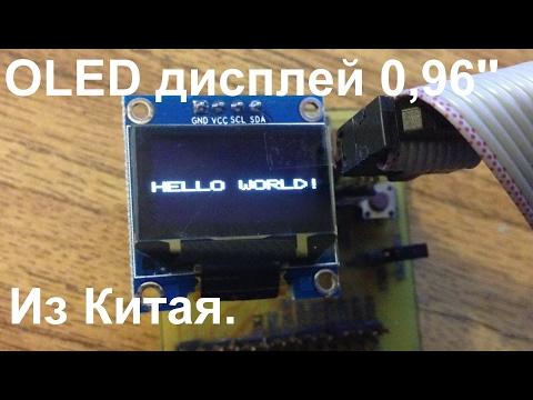 OLED display SSD1306 I2C из магазина Banggood