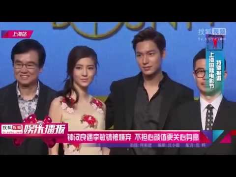"""150614 Exclusive interview with Lee Min Ho & Wallace Chung on """"Bounty Hunters"""" Press Conference"""