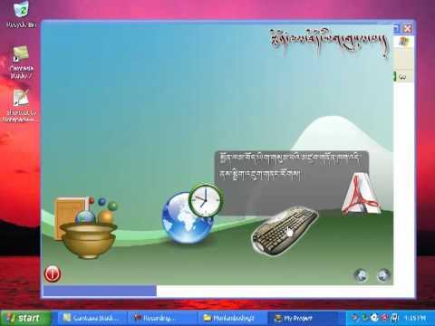 Video of MonlamBodyig Tibetan Font