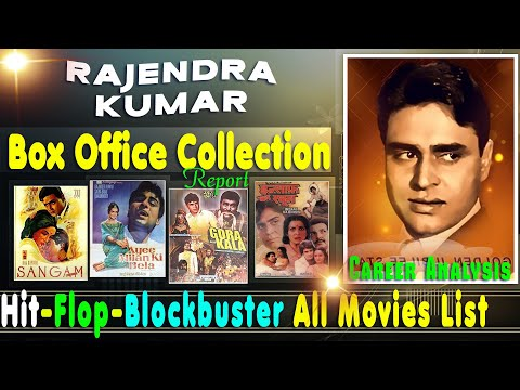 Rajendra Kumar Hit and Flop All Movies List with Box Office Collection Analysis   राजेंद्र कुमार