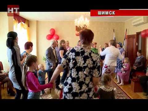 В Шимске прошел праздник «Красная горка любви»