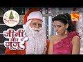 Jeannie Aur Juju  Episode 297  25th December 2013