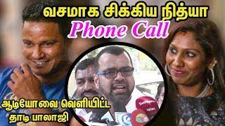 Video роЪро▒рпНро▒рпБроорпБройрпН роиро┐родрпНропро╛ро╡ро┐ройрпН рокрпБродро┐роп роЖроЯро┐ропрпЛро╡рпИ ро╡рпЖро│ро┐ропро┐роЯрпНроЯ родро╛роЯро┐ рокро╛ро▓ро╛роЬро┐ | Thaadi Balaji | Nithya MP3, 3GP, MP4, WEBM, AVI, FLV Maret 2019