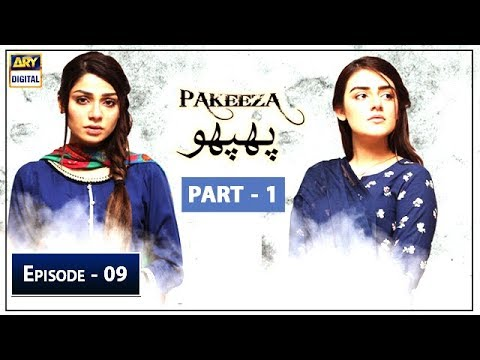 Pakeeza Phuppo | Episode 9 | Part 1 | 8th July 2019 | ARY Digital Drama