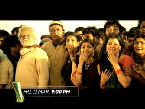 Video Jigarwala No  1 Kick 2 1st Time On Zee Cinema   This Friday @ 9 PM   YouTube download in MP3, 3GP, MP4, WEBM, AVI, FLV January 2017