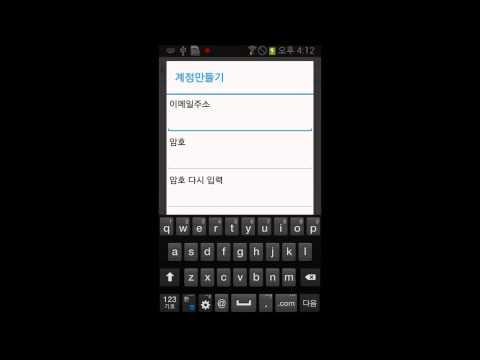 Video of Web2App - Hybrid App Maker