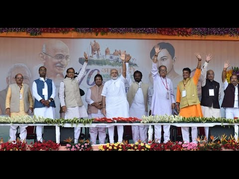 PM Modi at a Public Meeting to mark Launch of 70th Freedom Year Celebrations.