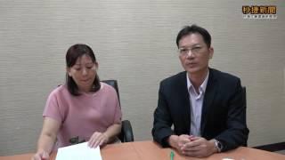 20161105 新吉工業區專訪