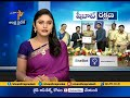 SHEbot Web Application launched at Tirupati - Video