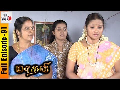 Madhavi Tamil Serial | Episode 91 | Madhavi Full Episode | Sara | Seenu | Home Movie Makers