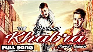 This Is Official Channel Of Punjabi Singer Mankirt Aulakh, This Channel Make For Live Video And Other Events Broadcast For You. Do Share And Don't Forget To Subscribe https://www.youtube.com/c/MankirtAulakhDigitally Powered by Gold Media EntertainmentFacebook - https://www.facebook.com/GoldMediaEnttEnjoy And Stay Connected With Artist Click to Subscribe - www.youtube.com/c/MankirtAulakhFacebook - https://www.facebook.com/MankirtAulakhTwitter - https://twitter.com/MankirtAulakhInstagram - https://instagram.com/MankirtAulakhSnapChat - https://www.snapchat.com/add/MankirtAulakh