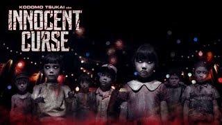 Nonton Innocent Curse Aka Kodomo Tsukai   Official Trailer  In Cinemas 14 Sept 2017  Film Subtitle Indonesia Streaming Movie Download