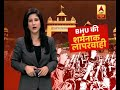 BHU Protest: In huge blunder, Administration makes molestation victims details public - Video