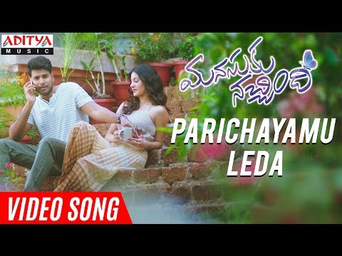 Parichayamu Leda Video Song | Manasuku Nachindi Video Songs | Sundeep Kishan, Amyra Dastur | Radhan