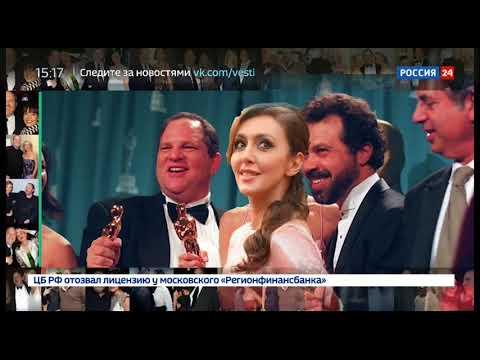 Бесогон ТВ \Изображая жертву\ [Россия 24 от 17.11.2017] - DomaVideo.Ru