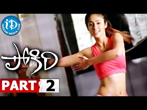 Video Pokiri Full Movie Part 2    Mahesh Babu, Ileana    Puri Jagannadh    Mani Sharma download in MP3, 3GP, MP4, WEBM, AVI, FLV January 2017