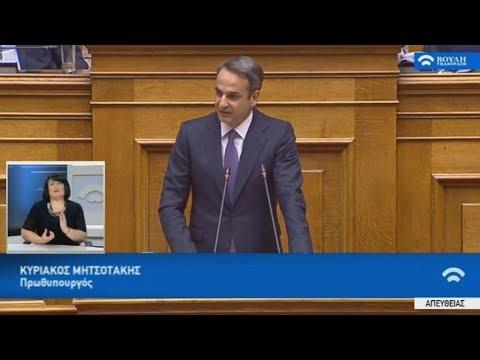 Κ. Μητσοτάκης: Τώρα είναι η ώρα να κάνουμε πραγματικότητα την αυτοδύναμη Ελλάδα του 21ου αιώνα