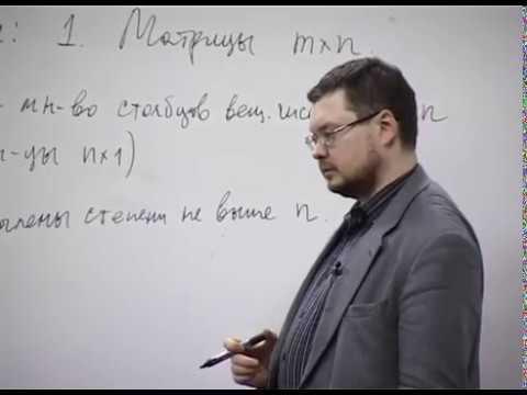 Курс лекций \