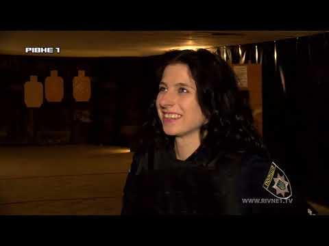 Зброя не для жінок. Як рівненська поліцейська розвіює міфи?  [ВІДЕО]