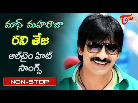Mass Maharaja Ravi Teja Birthday Special | Telugu All Time Hit Video Songs Jukebox | TeluguOne