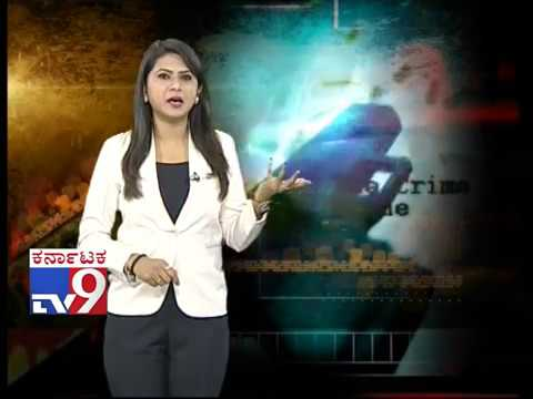 TV9 Warrant: `Right..Right`: Man Stabbed to Death in Crowded Bus in Bengaluru