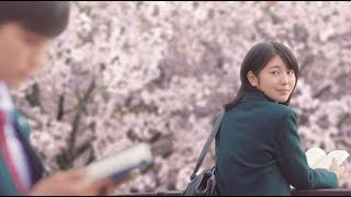 Nonton                                                                              Kimi No Suizo Wo Tabetai Film Subtitle Indonesia Streaming Movie Download