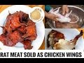 Rat Meat Being Sold In America As Quot Boneless Chicken Wings