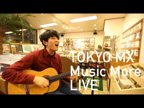 , title : '折坂悠太- 逢引/さびしさ(TOKYO MX LIVE in Music More)'
