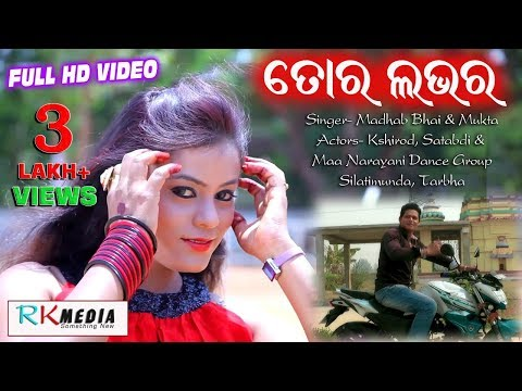 Video Tor Lover New Sambalpuri HD Video 2017 (Madhab & Mukta) Mui Tor Labhara 1080p HD download in MP3, 3GP, MP4, WEBM, AVI, FLV January 2017