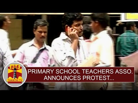 TN-Primary-School-Teachers-Association-announces-protest-against-New-Education-Policy