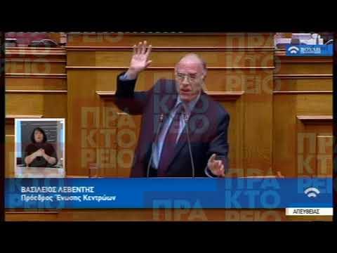 Ομιλία Βασίλη Λεβέντη στη Βουλή (Μεταρρυθμίσεις προγράμματος οικονομικής προσαρμογής)