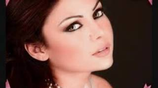 Haifa Wehbe - Albi hab