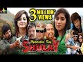 Hyderabad Kay Sholay | Hindi Full Movies | Akbar Bin Tabar, Altaf Hyder | Sri Balaji Video
