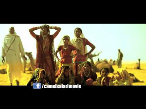 Sayyan - Camel Safari Malayalam Movie Song
