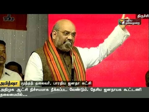 BJP-introduces-its-alliance-partners-at-election-campaign-in-Trichy