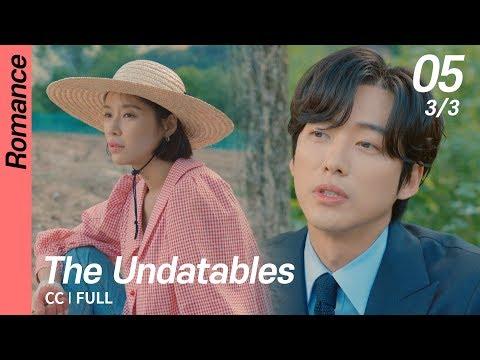 [CC/FULL] The Undatables EP05 (3/3)   훈남정음