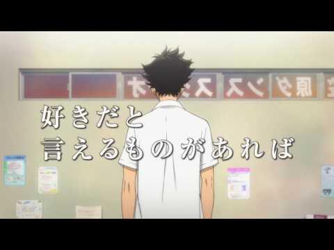 Download Video TVアニメ「ボールルームへようこそ」 第1弾PV