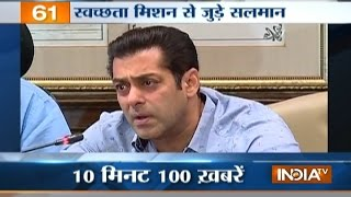News 100   18th December, 2016 - India TV full download video download mp3 download music download