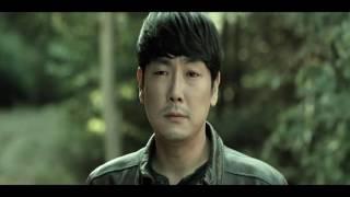 Nonton The Hunt  2016  Film Subtitle Indonesia Streaming Movie Download