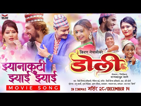 "New Movie  ""DOLI"" SONG 