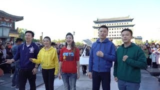 QianMen, BeiJing flash mob …