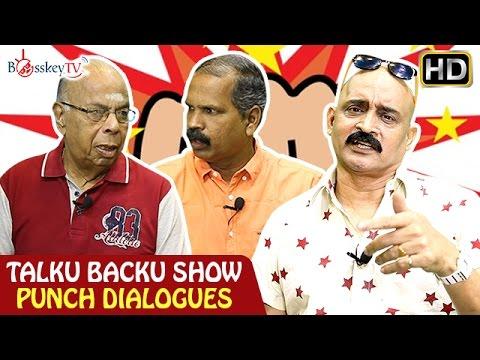Talku Backu | Punch dialogues |  Neruppu Da | Bosskey | Neelu | Prasad | Bosskey TV (видео)